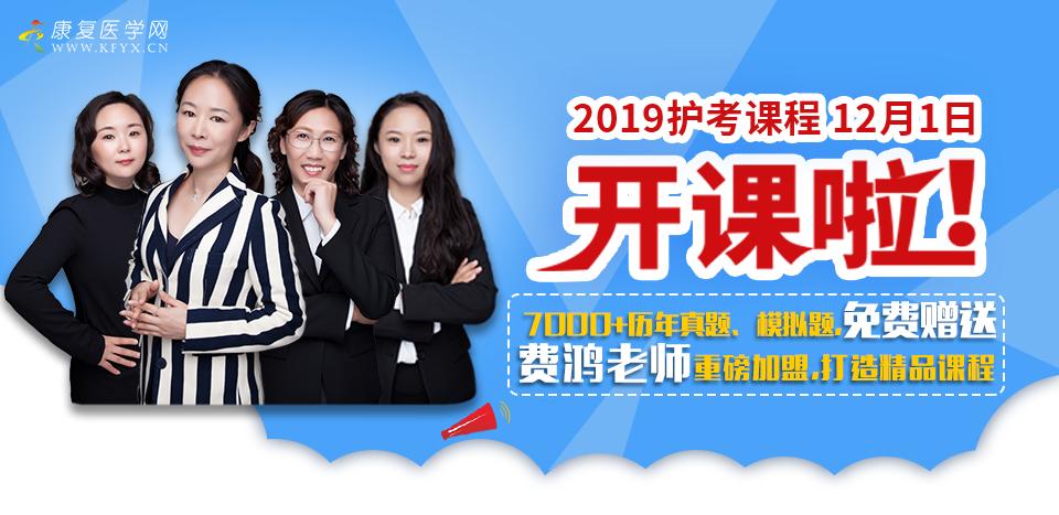 网站banner.png